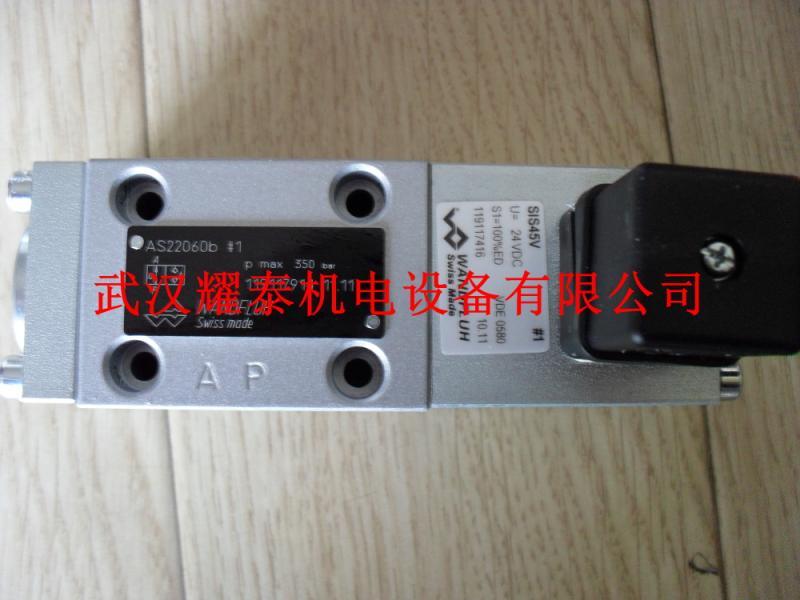 AS32100B万福乐现货