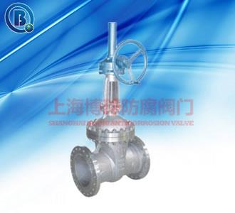 钢制锥齿轮传动楔式闸阀