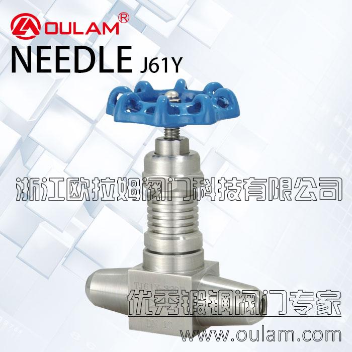 高温高压针型阀/耐酸针型阀J61Y型