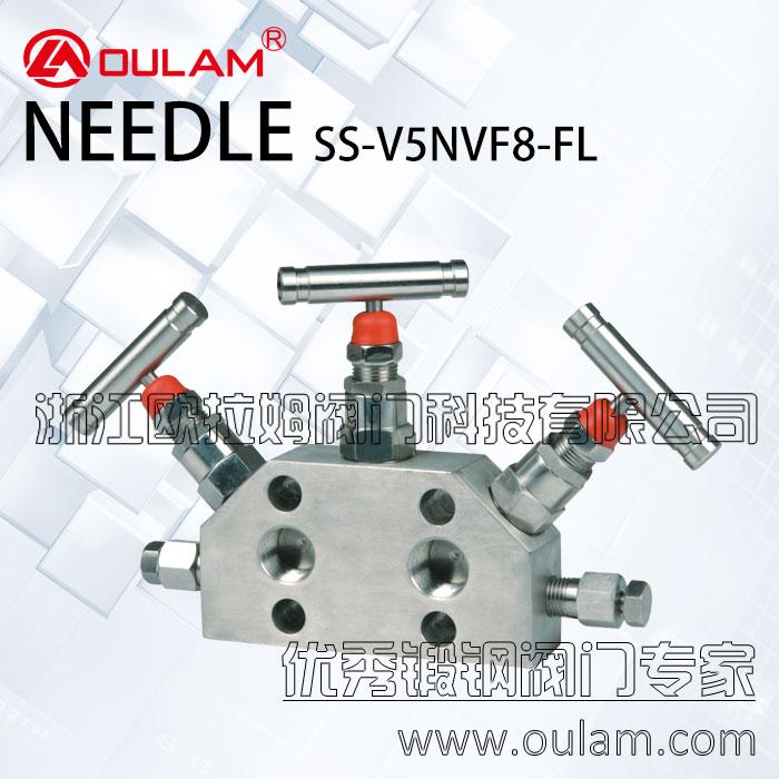 变送器五组阀/美标针型阀SS-V5NVF8型