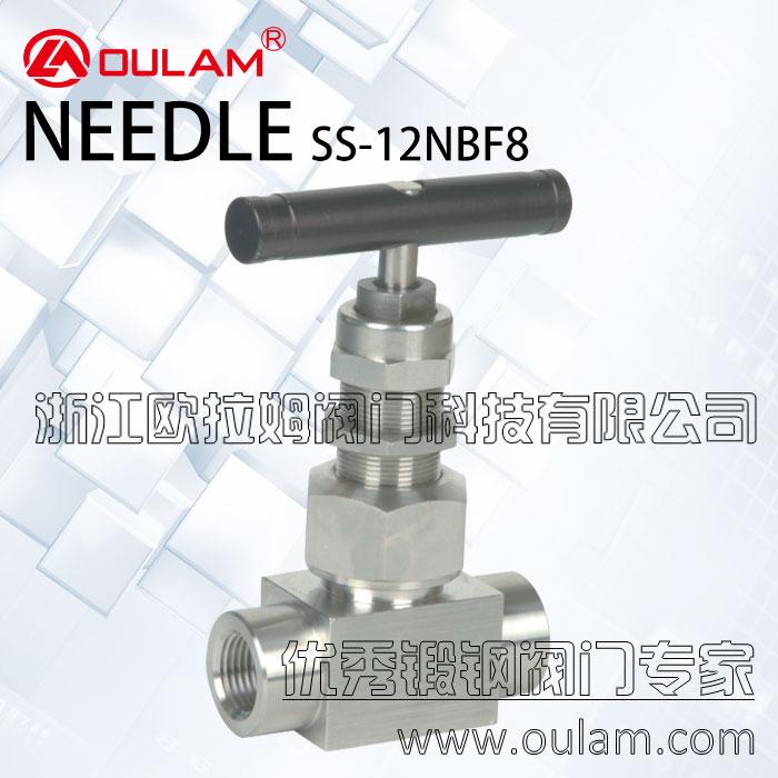 卡套式针形阀/不锈钢针形阀SS-12NBF8型