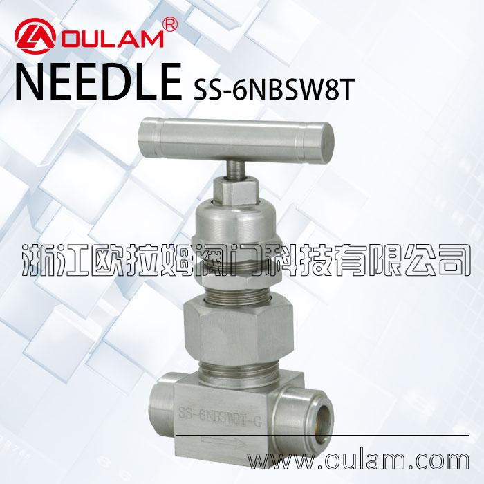 美標焊接針型閥/高壓針型閥SS-6NBSW8T型