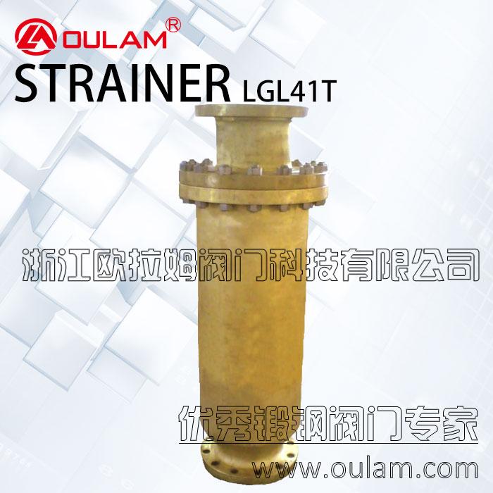 全铜氧气过滤器/高效过滤器LGL41T型
