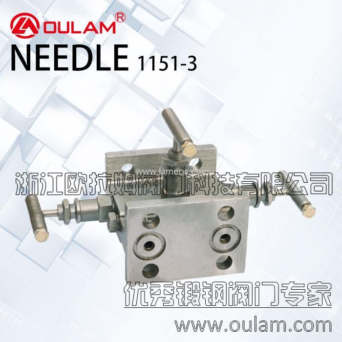 法兰式阀组/对焊式针型阀1151型