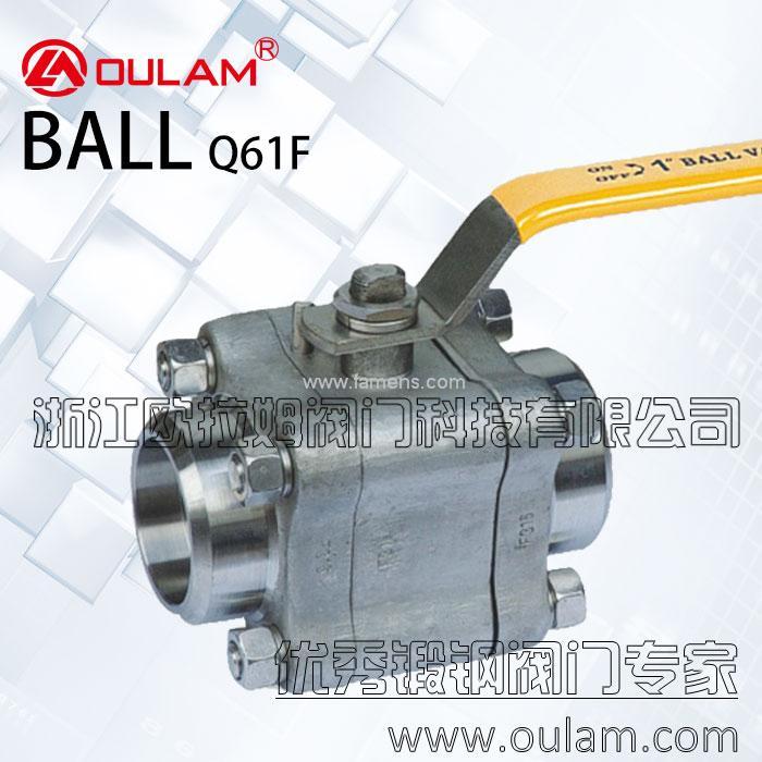三片式锻钢球阀/焊接式锻钢球阀Q61F型