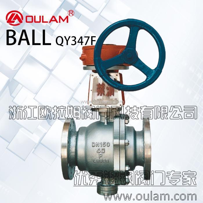 氧气不锈钢球阀/氧气专用球阀QY347F型