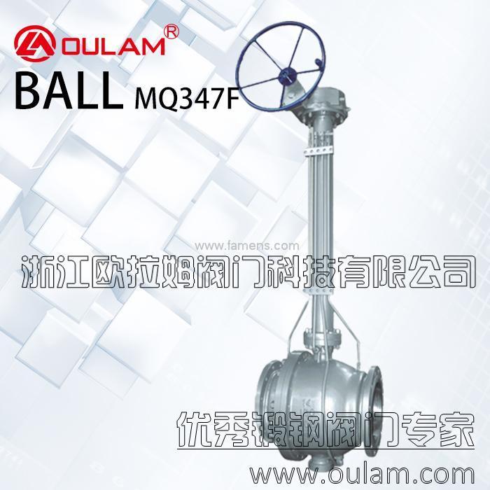 加长型埋地管线球阀/埋地法兰球阀MQ347F型