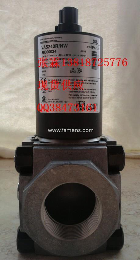 VAS350R/NW燃气电磁阀