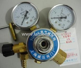 上海繁瑞氢气减压阀YQQ-9氢气减压阀YQQ-352