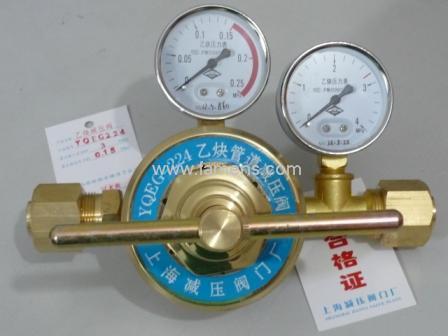 上海?#27604;?#20057;炔减压阀YQEG-224乙炔减压器YQE-213,YQE-03