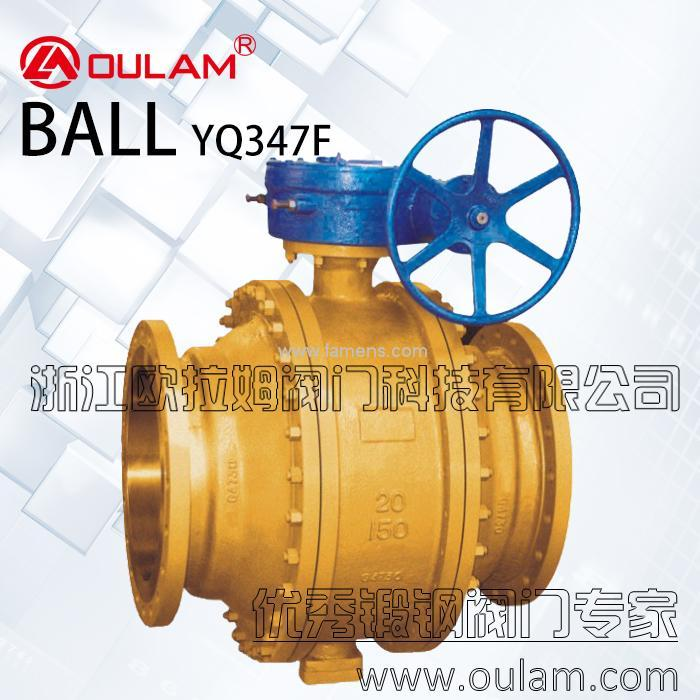 氧气黄铜固定球阀/大口径铜球阀YQ347F型