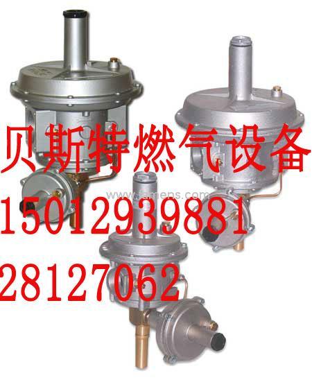 意大利MADAS马达斯RG/2MC稳压阀DN25,DN32,DN40,DN50,DN65燃气调压器RC04/RC05/RC06/RC07/RC08减压阀