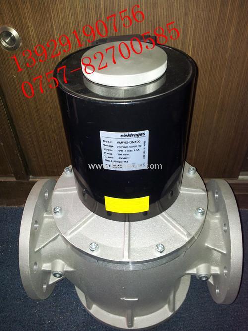 VMR72-DN65电磁阀