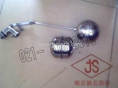 单杠杆式不锈钢浮球阀GFQ 026R供应