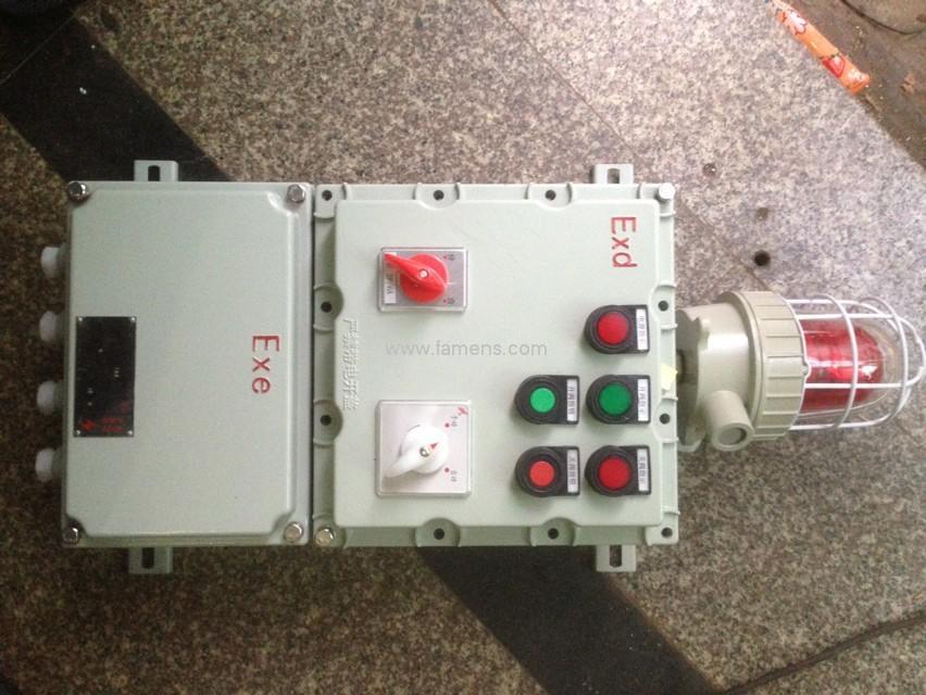 煤气阀气动防爆控制箱