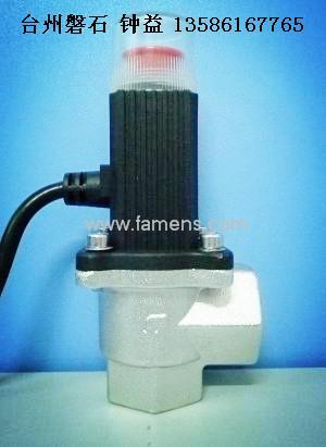 家用燃氣切斷閥;電磁閥;安全防護燃氣安全
