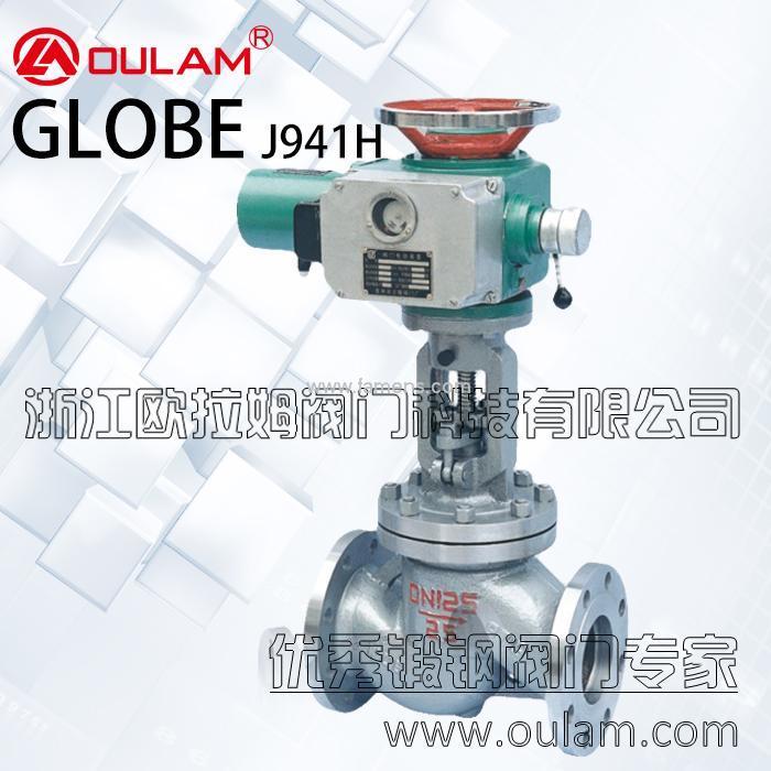 电动法兰截止阀/电动铸钢截止阀J941H型