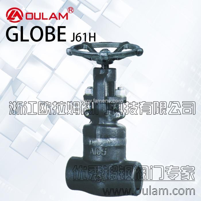 中部焊接锻钢截止阀/焊接式截止阀J61H型