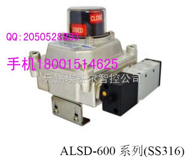 ALV610F3C4-24V 不锈钢电磁阀 二位五通 板式