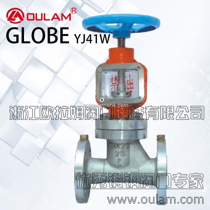 不锈钢氧气截止阀/YJ41W型截止阀