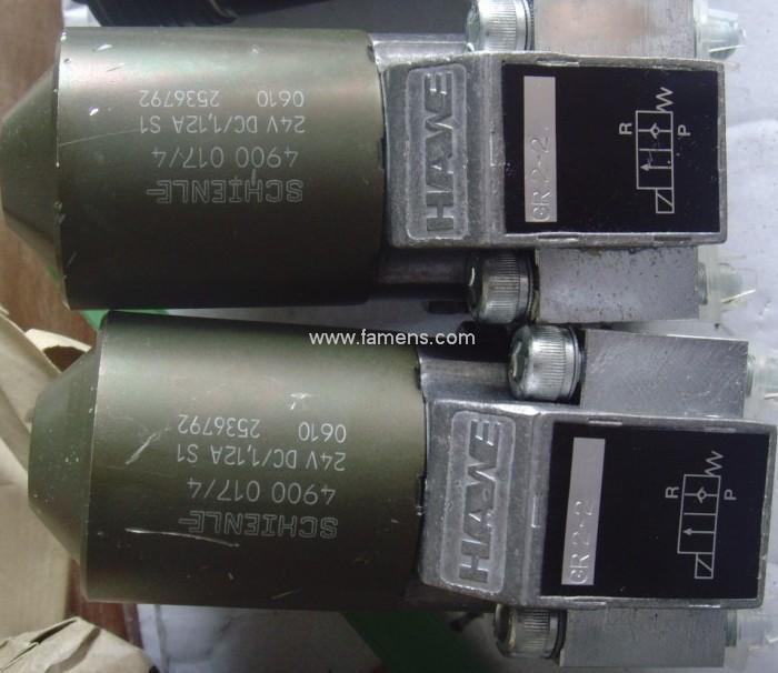 阿托斯SDKE-1631/2/A-X 24DC螺纹电磁阀现货
