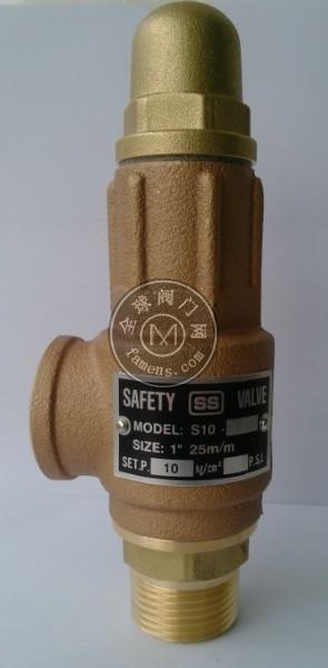 珠海市模温机用防爆阀模温机安全阀防爆装置