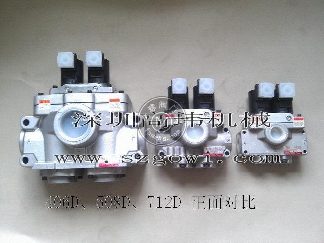 氣動沖床原裝日本豐興TOYOOKI氣動閥AD-SL231D-508D/712D/303D