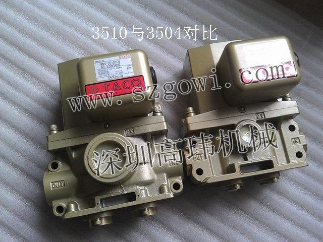日本TACO氣動沖床雙聯電磁閥MVS-3506JYCG,MVS-3506YCG/YCL