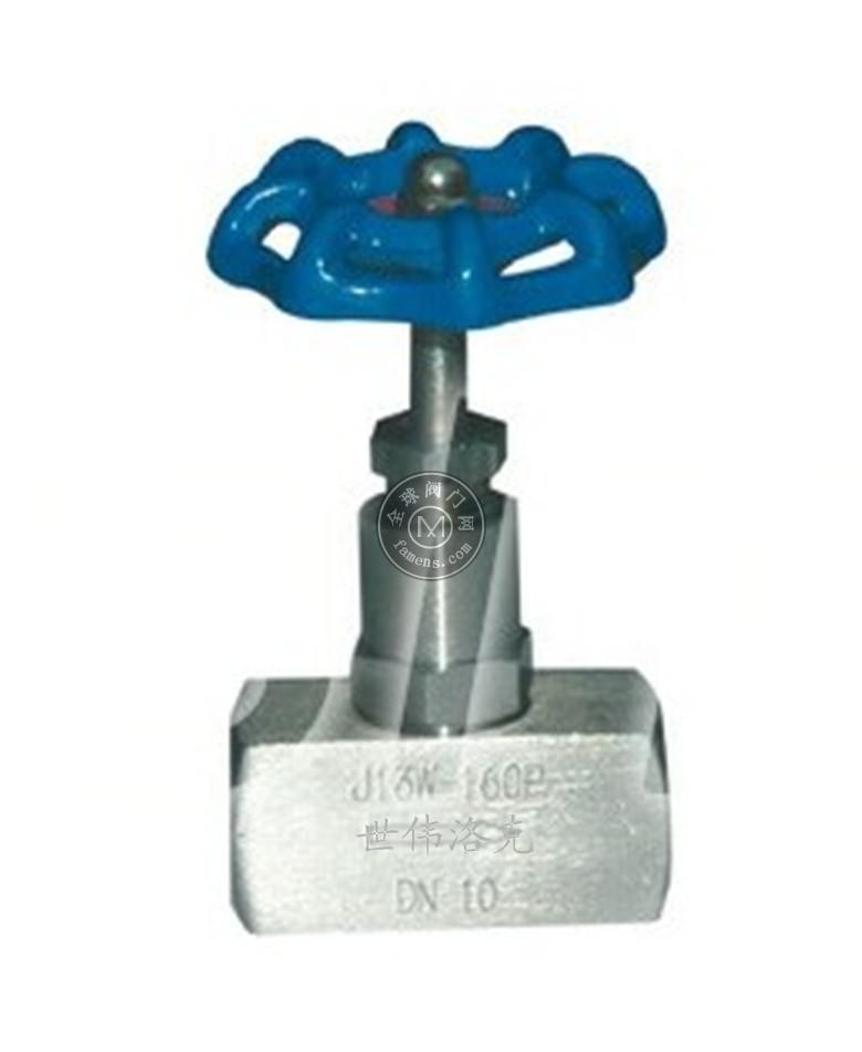 J13W-JH-d內螺紋針形截止閥-手輪,不銹鋼針形截止閥,世偉洛克swagelok針型閥,J13W不銹鋼針形截止閥,J13W
