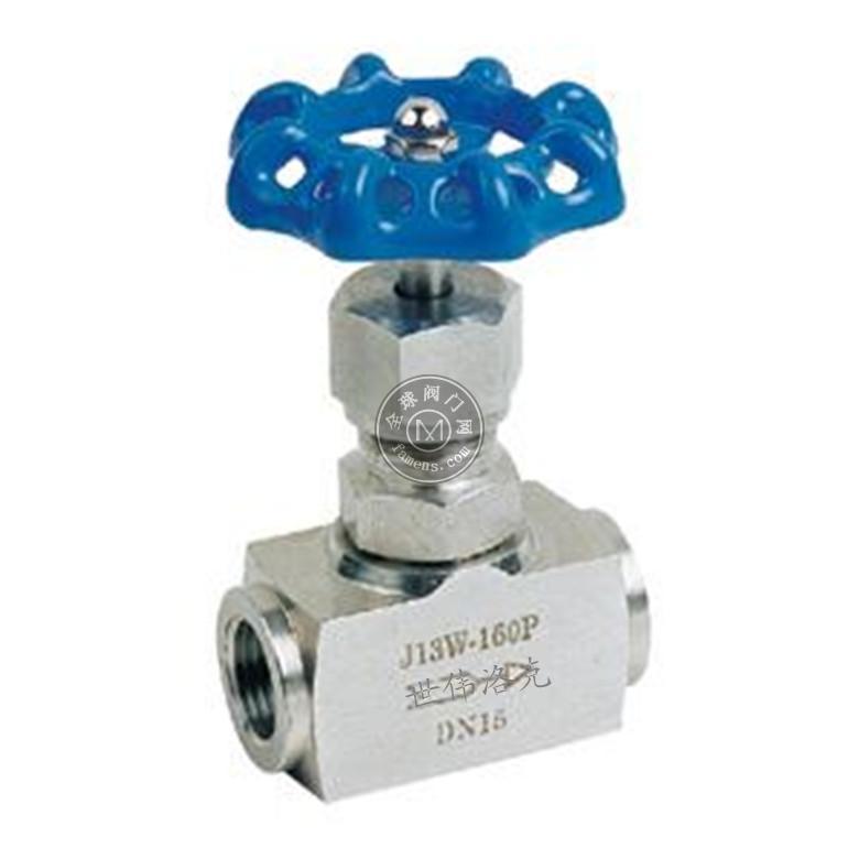 J13W/H內螺紋針形截止閥-標準型,世偉洛克swagelok不銹鋼針型閥,不銹鋼針形截止閥,J13W針型閥