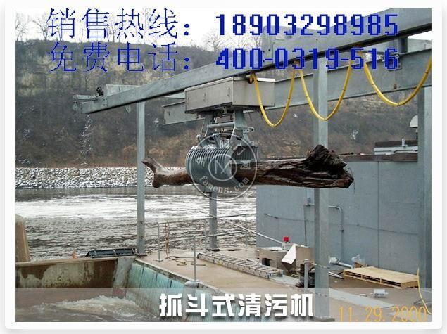 回轉式格柵除污機&鑄鐵鑲銅方閘門&生產廠家信息