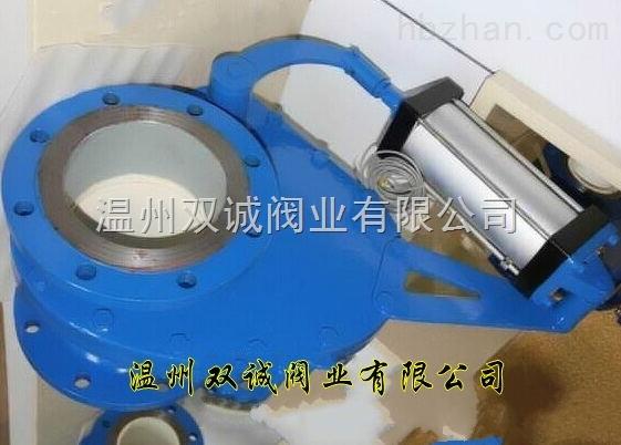 陶瓷进料阀