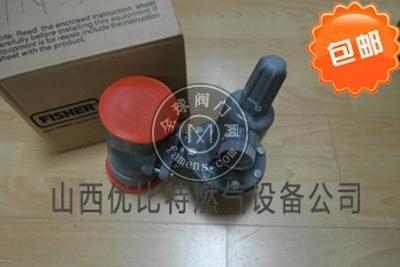 美國費希爾627-576兩寸DN50液化天燃氣氨氣穩調減壓器閥/價