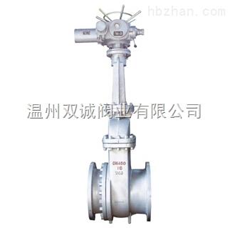 PL941H电动排渣节流阀