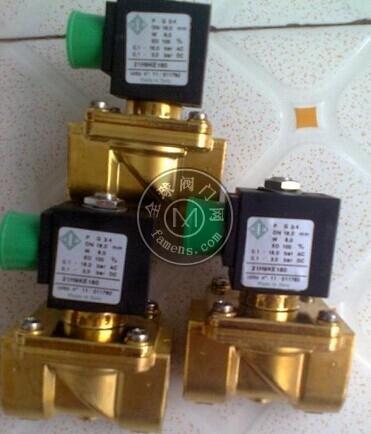 ODE电磁阀ODE电动调节阀21ht4koy160