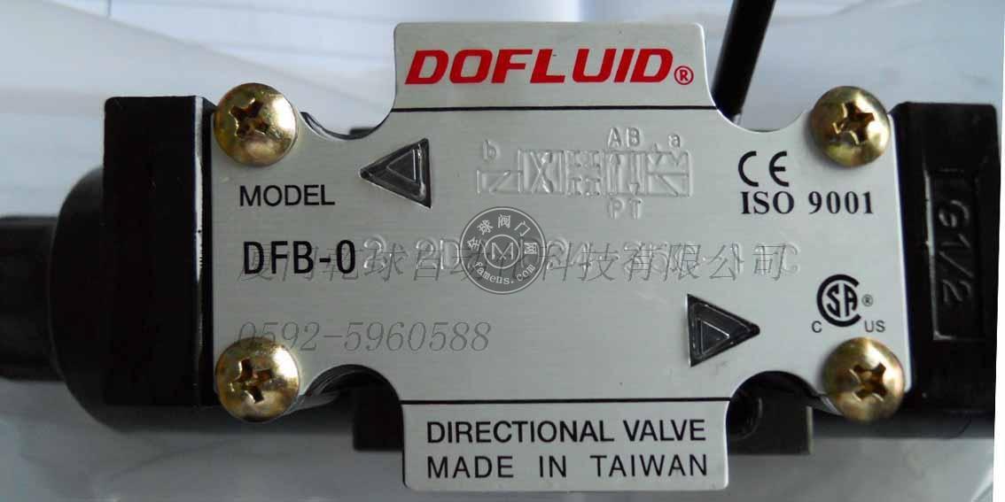 台湾DOFLUID东峰电磁阀 DFA-02-2B2-DC4V