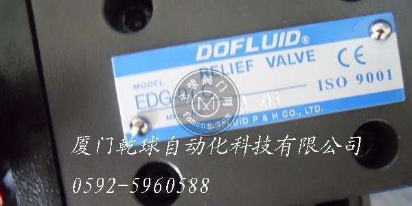 东峰DOFLUID电磁阀 DFA -02-2B3-DC4V
