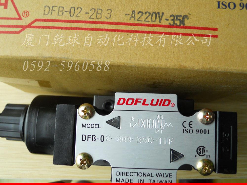 东峰DOFLUID电磁阀 东峰比例阀 DFA-03-3C5