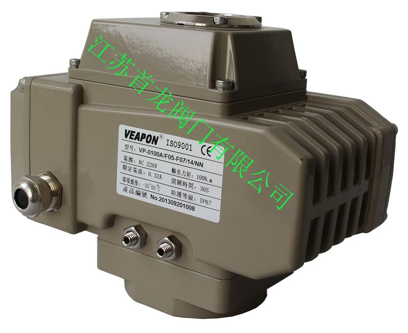 电动执行器,台湾veapon电动执行机构,进口电动阀,防爆