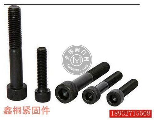 GB70內六角螺栓|8.8級內六角螺栓|10.9級內六角螺栓|12.9級內六角螺栓