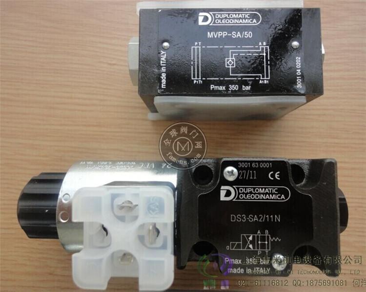 DS3-S2/10N-D24K1