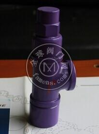 CS14F液体膨胀式波纹管式蒸汽疏水阀
