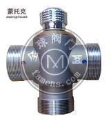 蒙托克恒温混水阀WL-50