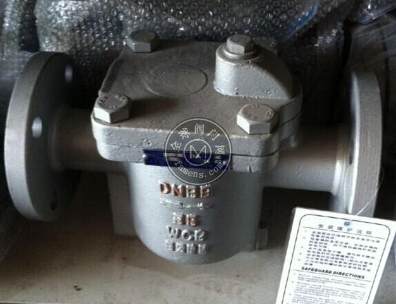 CS45H自由半浮球式蒸汽疏水阀