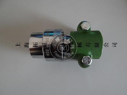 供應HC25-2快速接頭