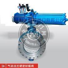 专业生产气动执行器 气动球阀 气动蝶阀