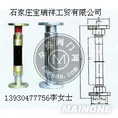 液化气防震管