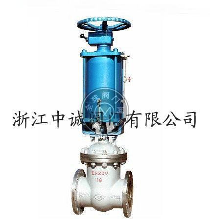 中誠Z641H氣動閘閥,氣動法蘭閘閥,氣動閘閥價格