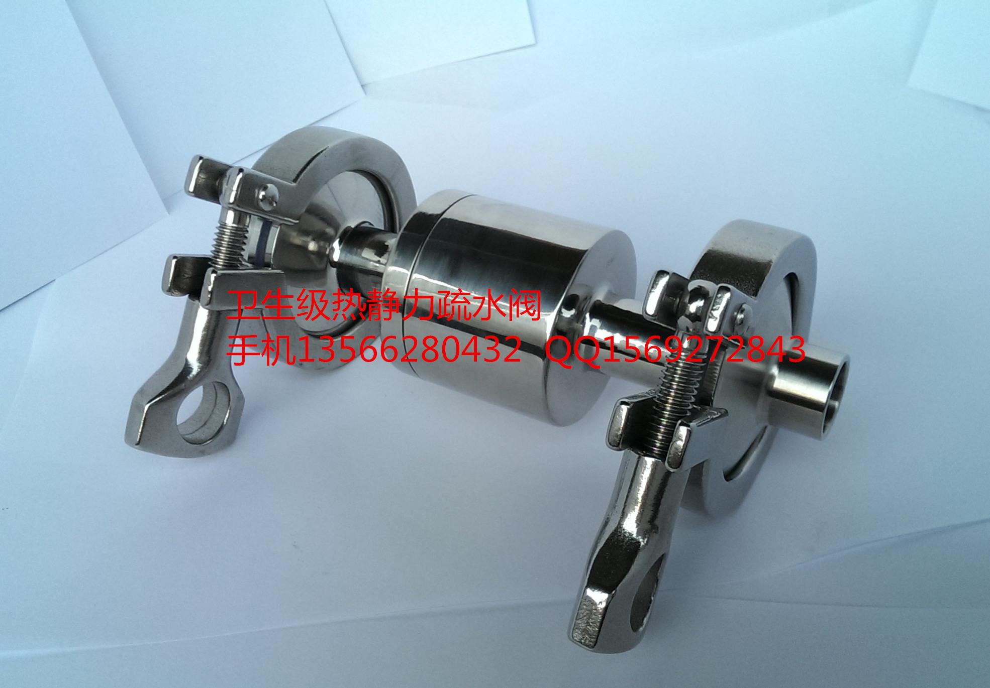 卫生级疏水阀/快装蒸汽疏水阀/卫生级热静力疏水器/卫生级热静力疏水阀