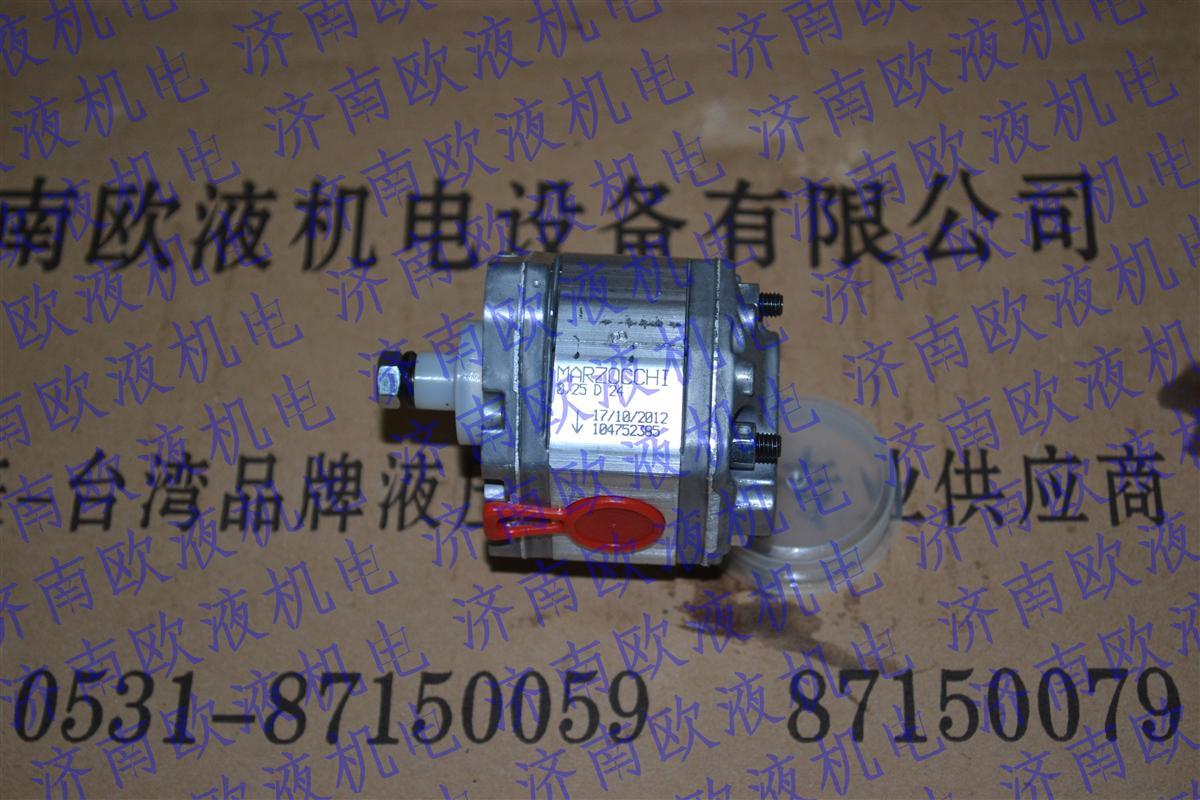 供应1PD1.6意大利MARZOCCHI高压油泵